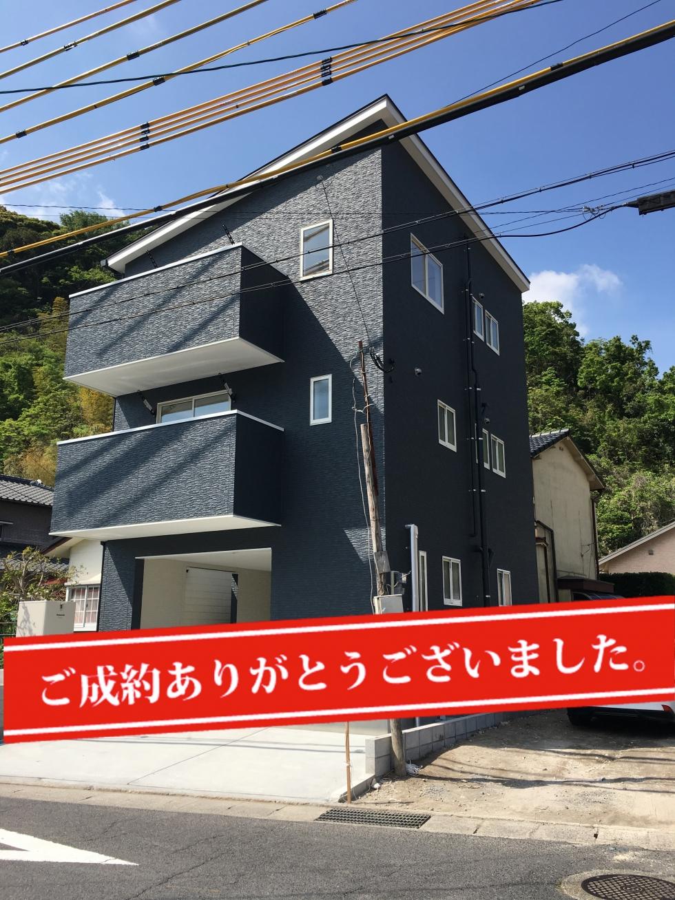 売戸建住宅「鹿児島田上5丁目A棟」