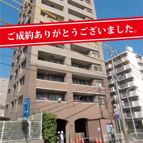 日商岩井レジオン柳町