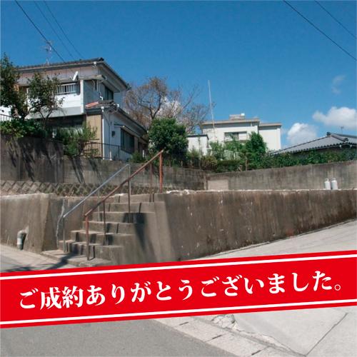 売地「鹿児島市東坂元町」
