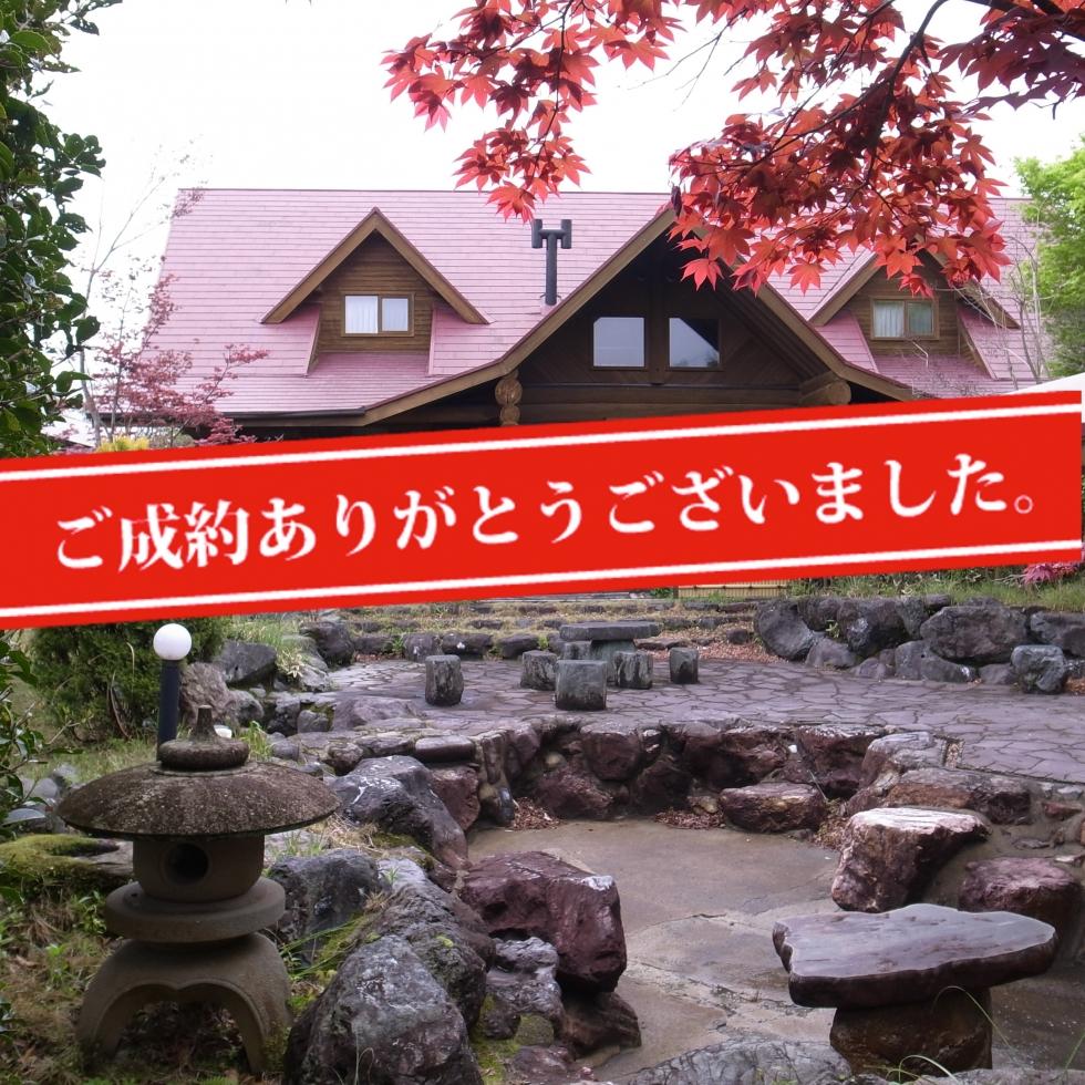 売戸建住宅:霧島別荘
